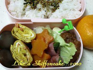 lunchbox1-13