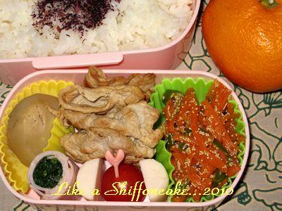 lunchbox1-2