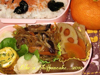 lunchbox1-4