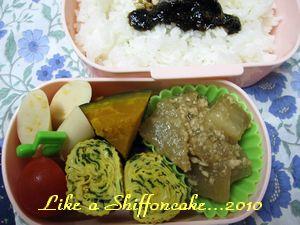 lunchbox1-5