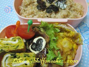 lunchbox1-6