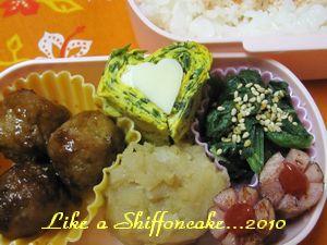 lunchbox1-8