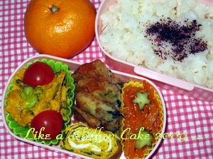lunch12-03