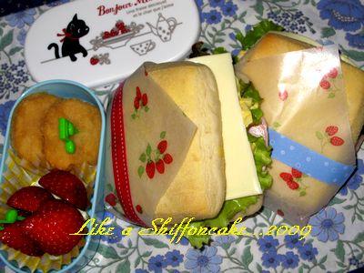 lunchbox12-6