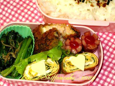 lunchbox12-7