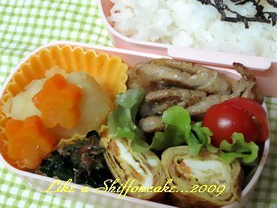 lunchbox12-8