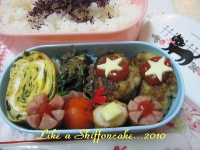 lunchbox2-1