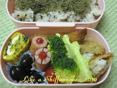 lunchbox2-2