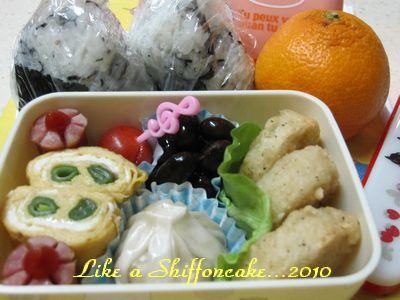 lunchbox2-3