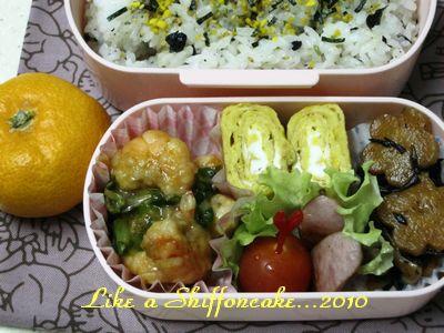 lunchbox2-4