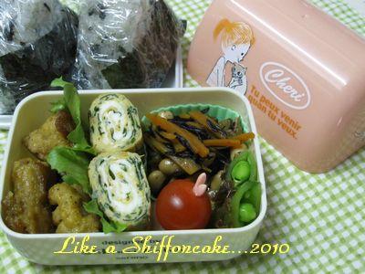 lunchbox4-1_20100420085150.jpg