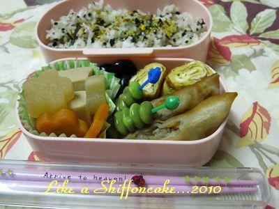 lunchbox4-2.jpg