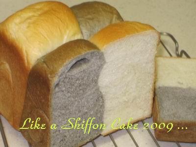 sesami-bread