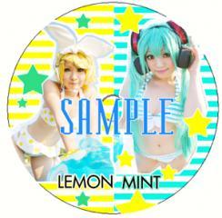 lemonmintre-beru.jpg