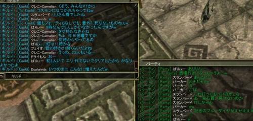 20091119-大所帯