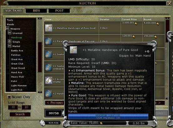 ScreenShot00301.jpg