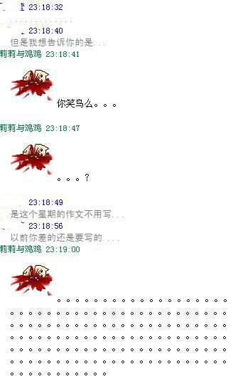 1_20091025002427.jpg