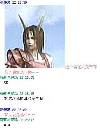 1_20091206011028.jpg