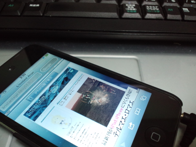 CA3F0016.jpg