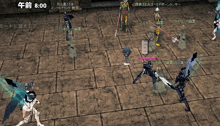 mabinogi_2010_12_15_001.jpg