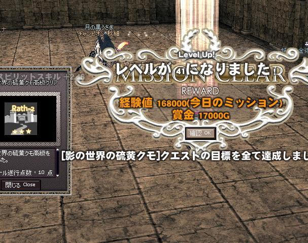 mabinogi_2010_12_16_014.jpg