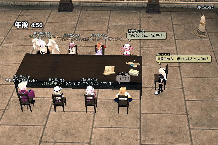 mabinogi_2011_01_22_005.jpg