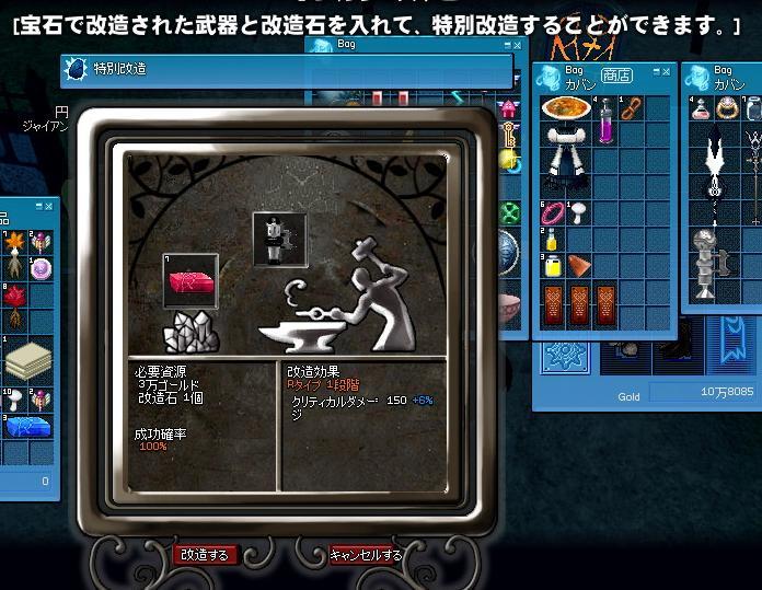 mabinogi_2011_01_27_001.jpg