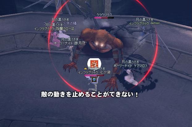 mabinogi_2011_02_13_003.jpg