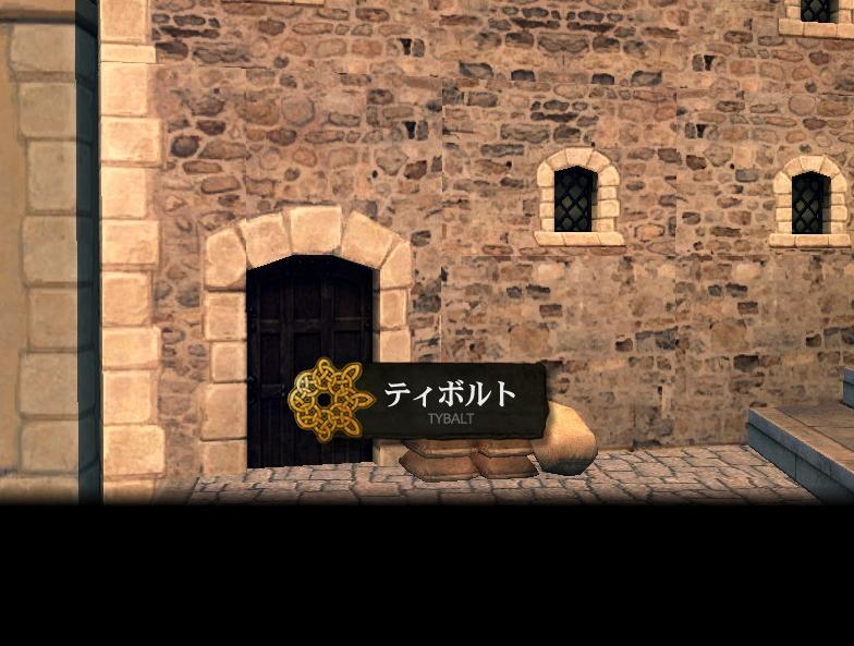 mabinogi_2011_02_27_001.jpg