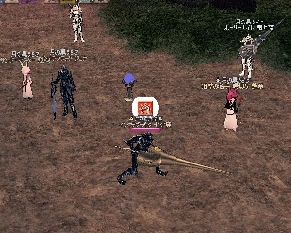 mabinogi_2011_03_01_002.jpg