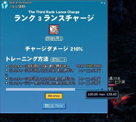 mabinogi_2011_04_02_001.jpg