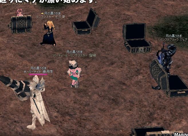 mabinogi_2011_04_04_002.jpg