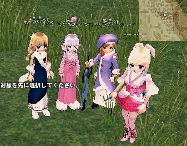 mabinogi_2011_04_09_003.jpg