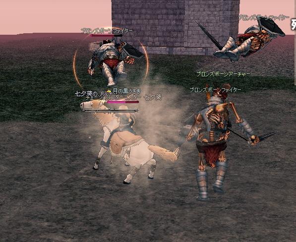 mabinogi_2011_04_15_001.jpg
