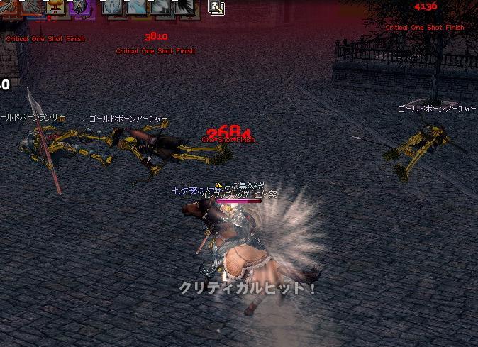 mabinogi_2011_04_17_008.jpg