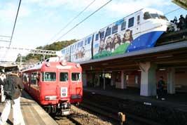 MRM100型 7700系