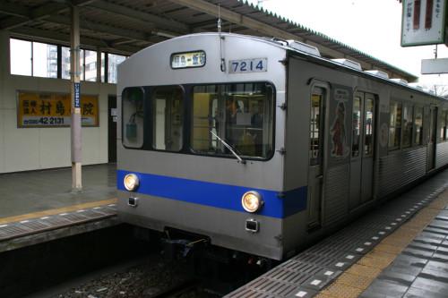 福島交通7000系