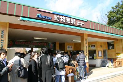 27 動物園駅