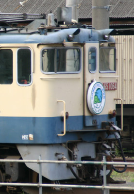 EF65-1064 ヘッド
