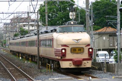 489TDR2