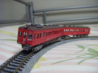 3551F