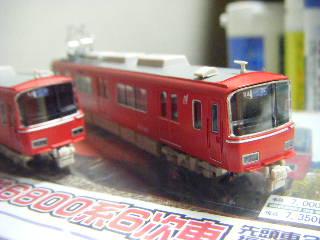 6800その2