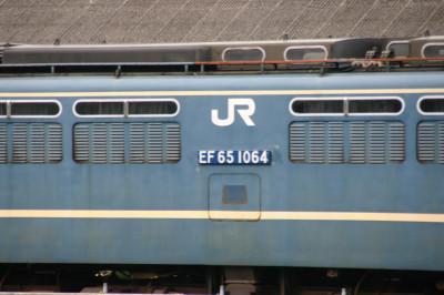 EF65-1064