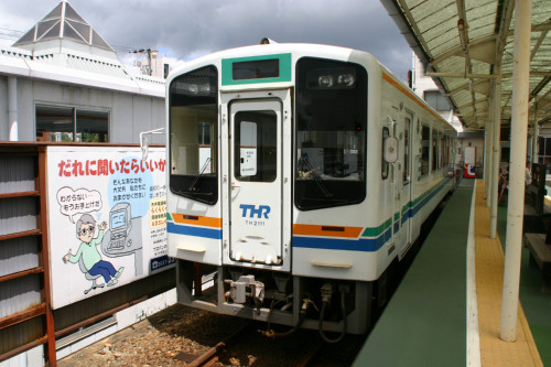 TH2100