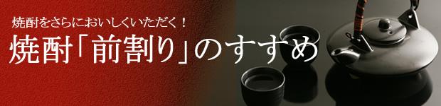 event_maewari2.jpg
