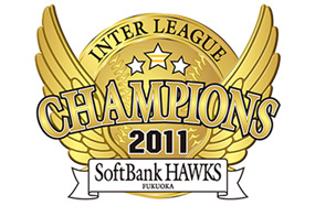 hawks-inter-league-champion.jpg