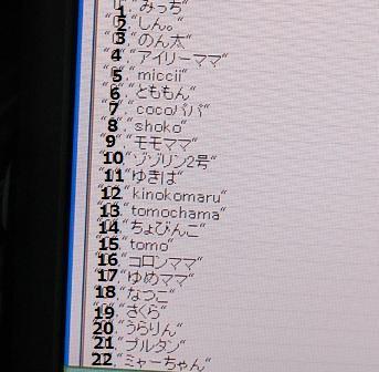 99c12.jpg