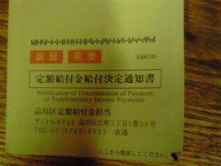 2009091807560000.jpg