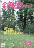 kishi11.jpg