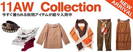 LOUNIE(ルーニィ)AutumnCollection! 2011年秋の新作、続々入荷中☆ルーニィの秋の新着アイテム要チェック!!